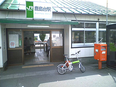 輪行/鹿島台⇒松島