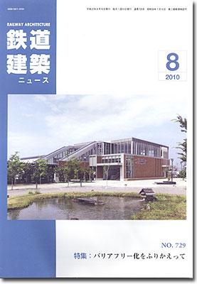 Aran201008