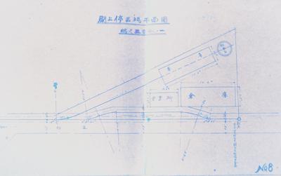 増東軌道資料(宮城公文書館所蔵)