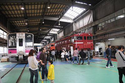 秋田車両センター一般公開