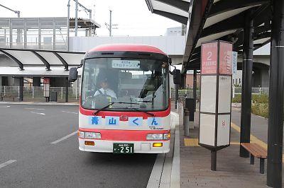 実験運行バス青山くん
