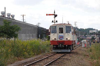 くりはら田園鉄道(動態保存車両)KD10型