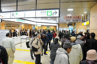 12/4新青森駅