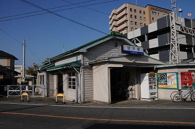 西鉄甘木駅