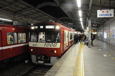 京急品川駅1000系
