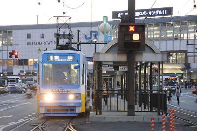 岡電(岡山駅前)