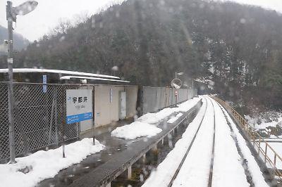三江線/宇都井駅
