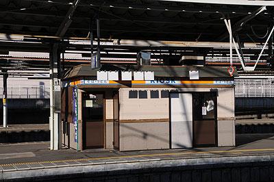 水戸そば・水戸駅