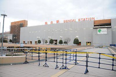 震災後の仙台駅