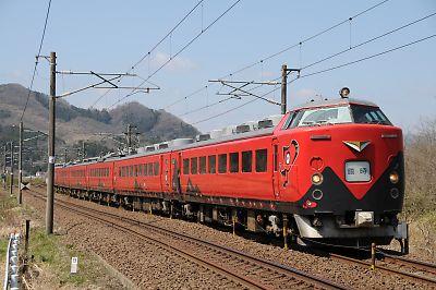 新幹線リレー号(485系あかべえ)