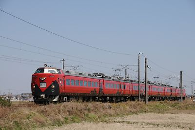 新幹線リレー号(485あかべえ)