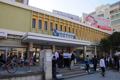 アルバニア/ドゥラス駅