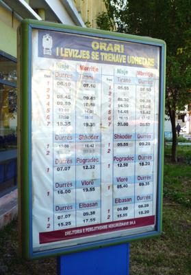 ドゥラス駅時刻表