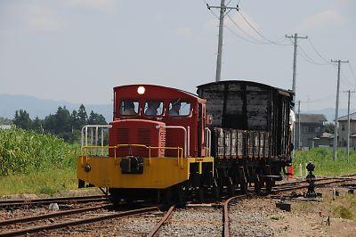 くりでん動態保存(貨物列車)