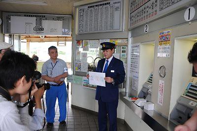 みちのく鉄道応援団・阿武隈急行訪問