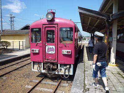 2011年くりでん乗車会