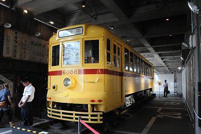 東京の交通100年博