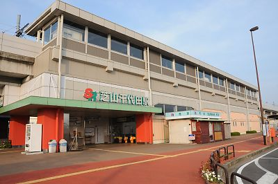 芝山鉄道・芝山千代田駅
