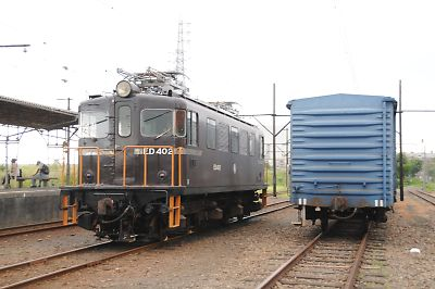 岳南鉄道(比奈駅)