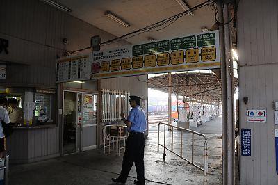 岳南鉄道(吉原駅)