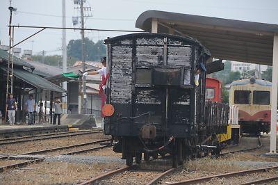 くりでん乗車会(貨物列車)