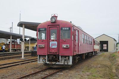 くりでん乗車会(KD95)