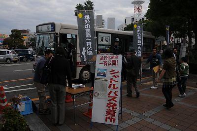 2011/11/03 大牟田近代化遺産一斉公開無料バス