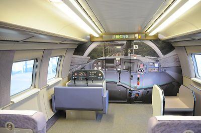 博多南線500系