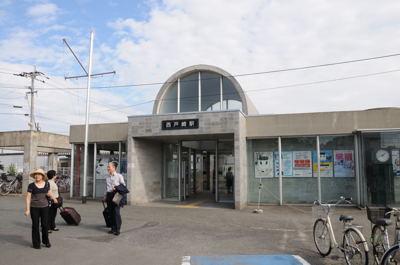香椎線西戸崎駅