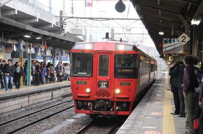 九州横断特急(大分駅)