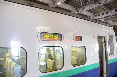 T東北新幹線200系ラストデイ(2011.11.18)