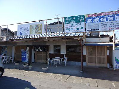 烏山駅前そば屋