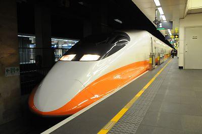 台湾高鐵(台北駅)