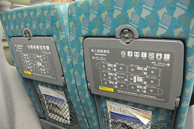 台湾高鐵・普通車座席
