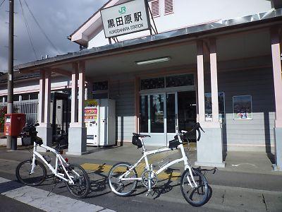 Dahon dash X20(那須)