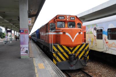 普快車3671列車(台湾/台東線)