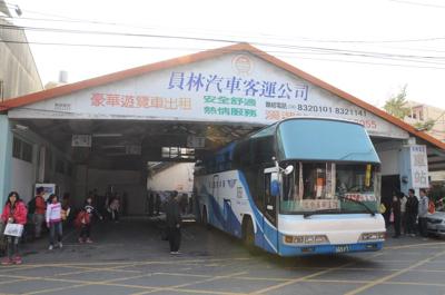 渓湖バスターミナル