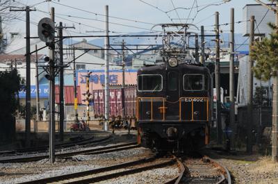 岳南鉄道・貨物列車