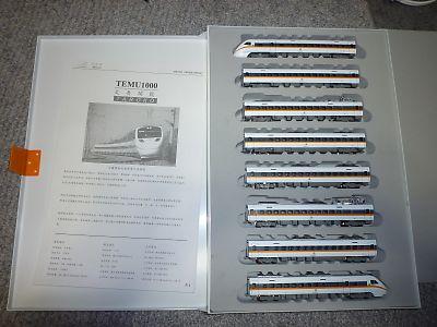TEMU1000型太魯閣号のNゲージ