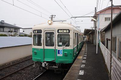 ことでん1200形(長尾駅)
