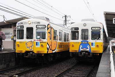 ことでん琴平線1200形(陶駅)