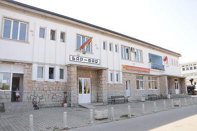 バール鉄道・バール駅