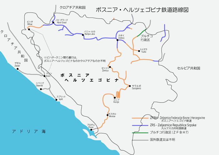 ボスニア・ヘルツェゴビナ鉄道路線図