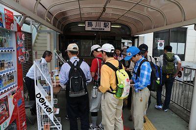 天竜浜名湖鉄道(掛川駅)