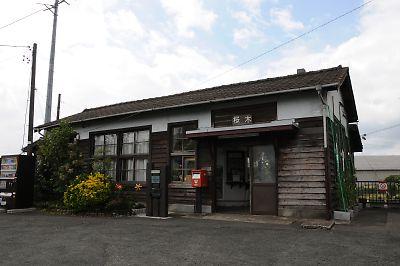 天竜浜名湖鉄道・桜木駅