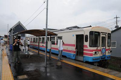 ひたちなか海浜鉄道/第1回サマースクール