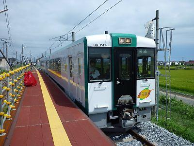 仙石線キハ110(陸前小野駅)