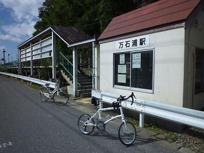 列車代行自転車・石巻編by DAHON DASH X20