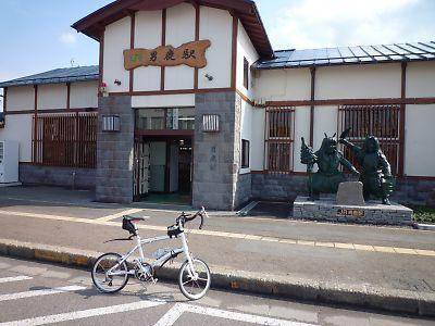 [輪行]秋田駅~男鹿半島ツーリングbyDahon-dash-X20