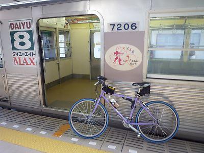 福島交通飯坂線サイクルトレイン